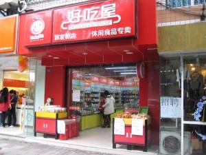 Chengdu Candy Store