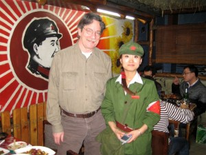 Communist Waitress